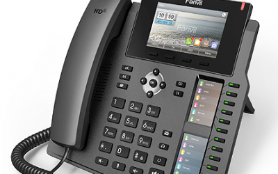 Nice Feature! – Fanvil VoIP phones and 'paginating' keys